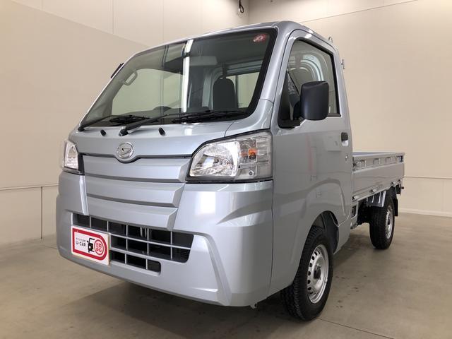 ハイゼットトラックスタンダード 4WD 4速オートマ ABS付(群馬県)の中古車