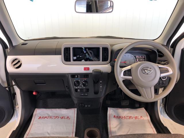 ミラトコットX SAIII LEDヘッドランプ(茨城県)の中古車