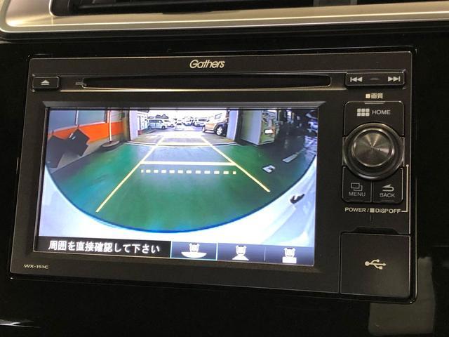 フィット13G・Fパッケージ純正オーディオ バックカメラ スマートキー(茨城県)の中古車