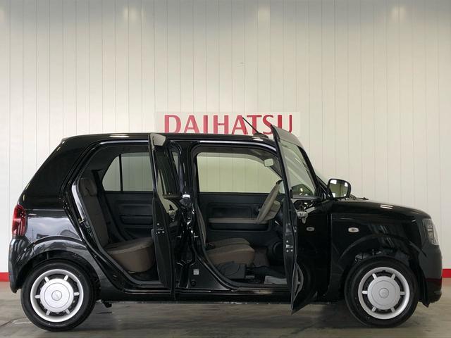 ミラトコットX SAIIILEDヘッドランプ スマートキー(茨城県)の中古車