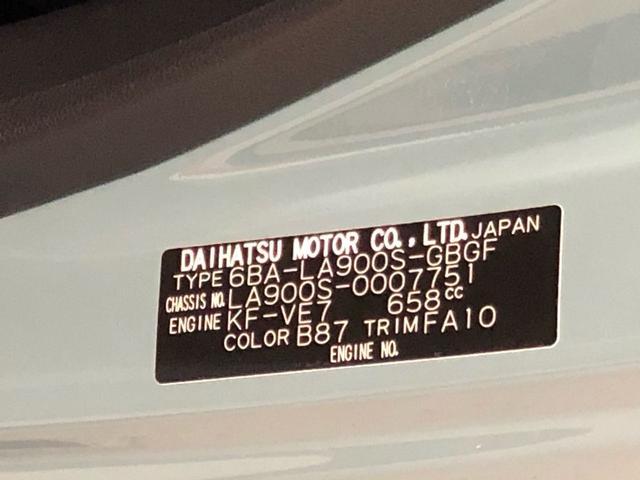 タフトG純正9インチナビ ドラレコ スマートキー(茨城県)の中古車