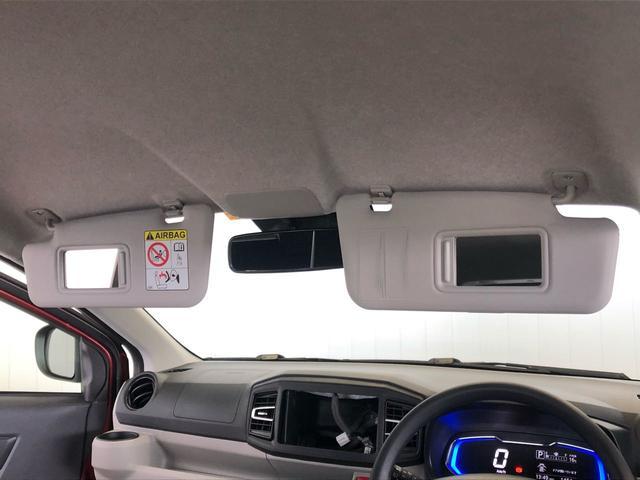 ミライースXリミテッド SAIIILEDヘッドランプ キーレスエントリー(茨城県)の中古車