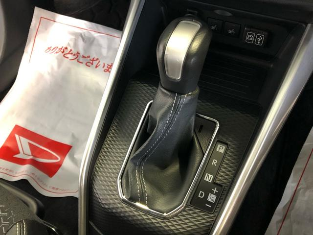 ロッキープレミアム エレガンススタイル9インチスマホ連携ディスプレイオーディオ ブラインドスポットモニター 17インチアルミホイール LEDヘッドランプ スマートキー(茨城県)の中古車