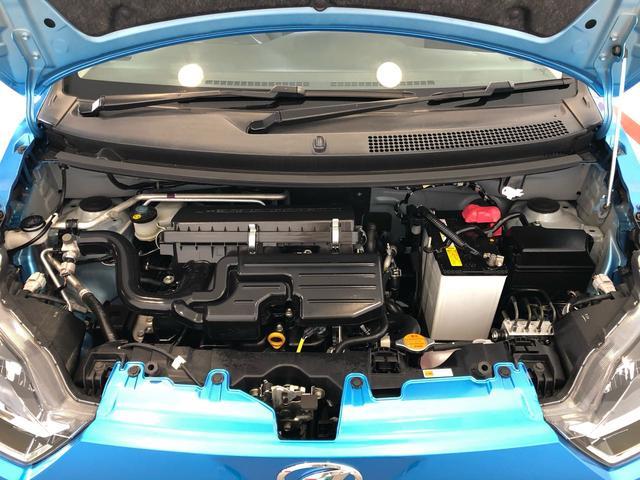 ミライースX SAIIILEDヘッドランプ キーレスエントリー(茨城県)の中古車