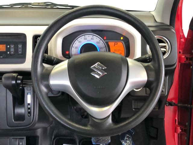アルトX15インチアルミホイール 衝突被害軽減システム 横滑り防止機構 スマートキー プッシュボタンスタート 純正CDオーディオ シートヒーター(茨城県)の中古車