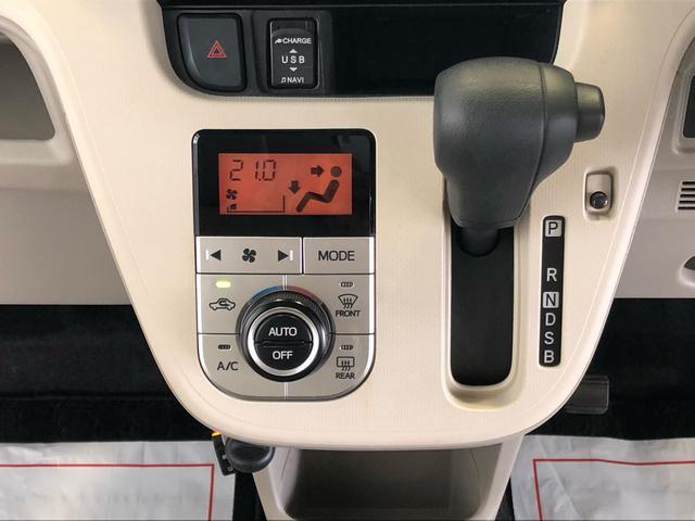 ムーヴX SAIII純正7インチナビ ドラレコ バックカメラ スマートキー オートエアコン アイドリングストップ 14インチアルミホイール 横滑り防止機構(茨城県)の中古車