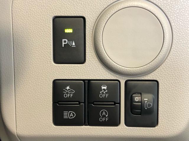 ミライースXリミテッド SAIIILEDヘッドランプ キーレスエントリー アイドリングストップ マニュアルエアコン 電動格納式ドアミラー 衝突被害軽減システム 横滑り防止機構(茨城県)の中古車