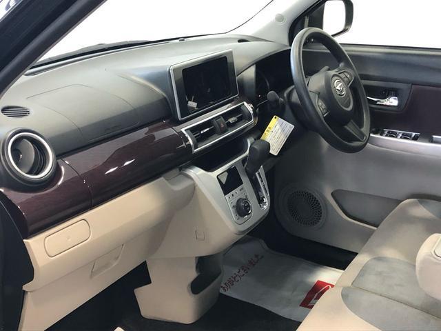 キャストスタイルG VS SAIII15インチアルミホイール スマートキー プッシュボタンスタート LEDヘッドランプ アイドリングストップ オートエアコン 衝突被害軽減システム 横滑り防止機構(茨城県)の中古車