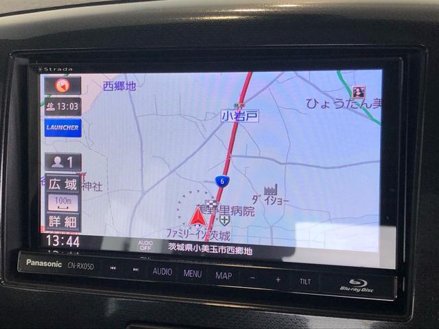 ワゴンRスティングレーX社外ナビ バックカメラ スマートキー ディスチャージヘッドランプ 14インチアルミホイール アイドリングストップ 衝突被害軽減システム 横滑り防止機構(茨城県)の中古車