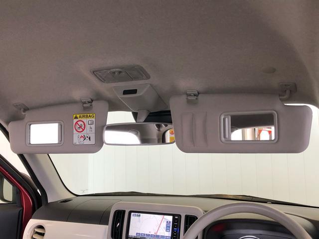 ミラトコットG SAIII純正7インチナビ パノラマモニター LEDヘッドランプ スマートキー アイドリングストップ オートエアコン 衝突被害軽減システム 横滑り防止機構(茨城県)の中古車