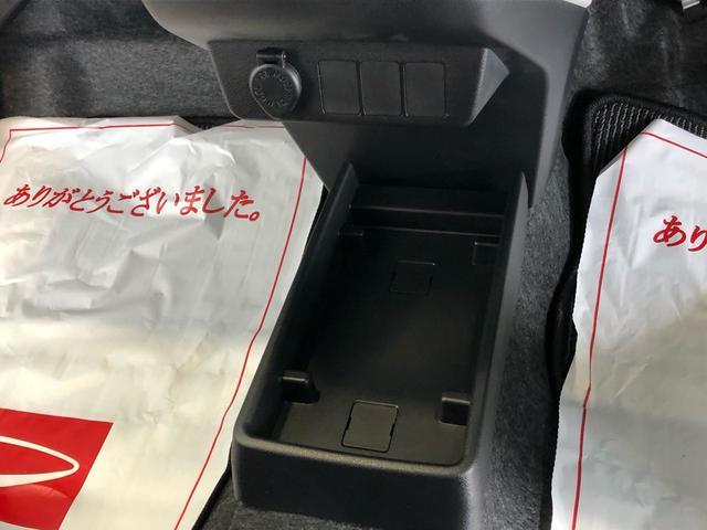 ミライースXリミテッド SAIIILEDヘッドランプ キーレスエントリー 電動格納式ドアミラー アイドリングストップ 衝突被害軽減システム 横滑り防止機構(茨城県)の中古車