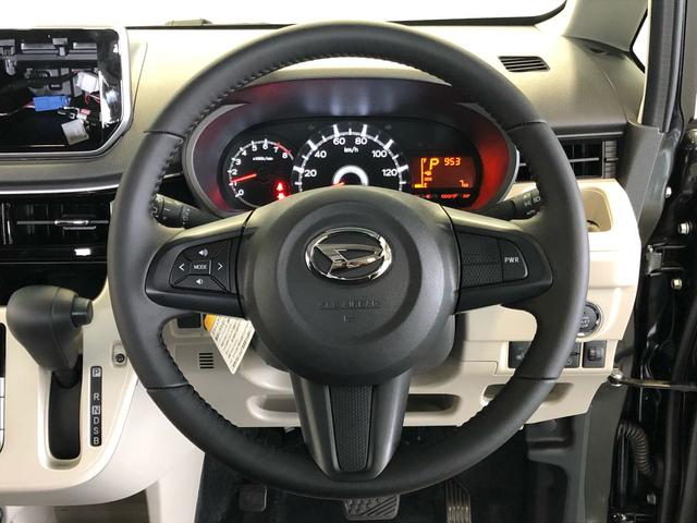 ムーヴXリミテッドII SAIII14インチアルミホイール スマートキー LEDヘッドランプ アイドリングストップ シートヒーター 衝突被害軽減システム 横滑り防止機構(茨城県)の中古車