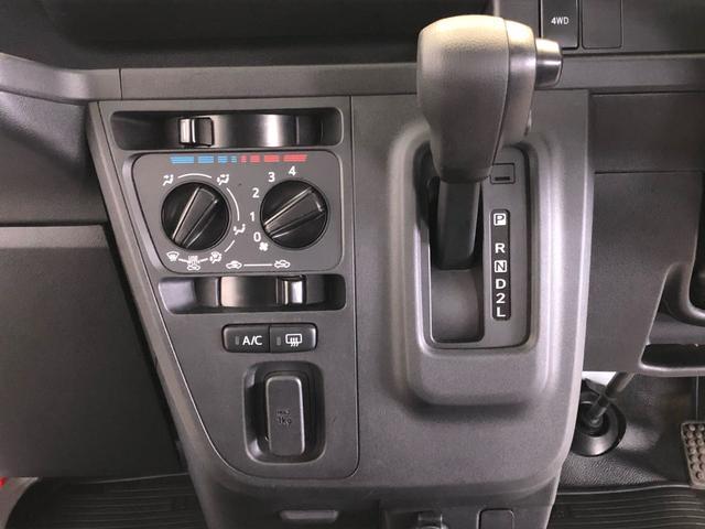 ハイゼットカーゴデラックスSAIII 4WDアイドリングストップ キーレスエントリー LEDヘッドランプ 純正AM/FMチューナー 衝突被害軽減システム 横滑り防止機構(茨城県)の中古車
