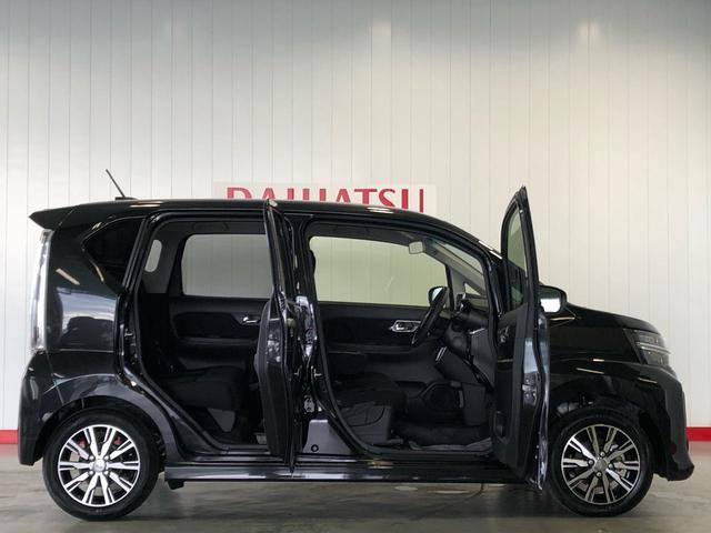 ムーヴカスタムXリミテッドII SAIII14インチアルミホイール スマートキー プッシュエンジンスタート アイドリングストップ LEDヘッドランプ オートエアコン シートヒーター(茨城県)の中古車