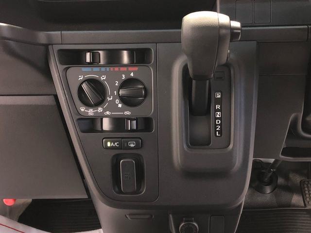 ハイゼットカーゴデラックスSAIIIアイドリングストップ キーレスエントリー LEDヘッドランプ 純正AM/FMチューナー 衝突被害軽減システム 横滑り防止機構(茨城県)の中古車