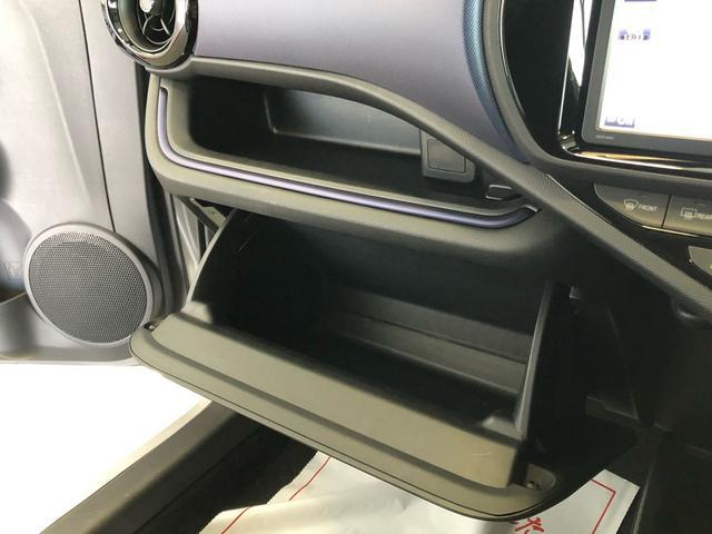 アクアS純正ワンセグ対応ナビ バックカメラ ETC スマートキー プッシュエンジンスタート オートエアコン 電動格納式ドアミラー 横滑り防止機構(茨城県)の中古車