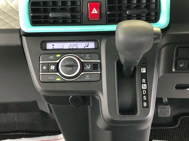 タントXアイドリングストップ LEDヘッドランプ スマートキー プッシュエンジンスタート オートエアコン シートヒーター 左側パワースライドドア(茨城県)の中古車