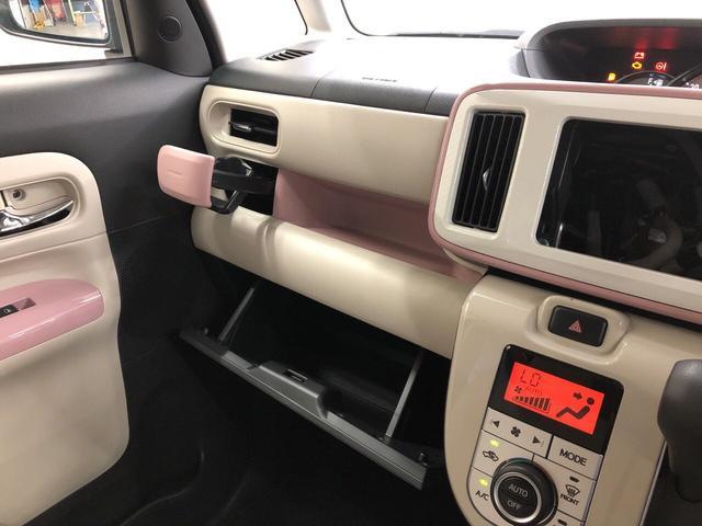 ムーヴキャンバスGメイクアップリミテッド SAIII衝突回避支援システム・プッシュスタート・オートエアコン・両側電動スライドドア・デュアルエアバッグ・サイドエアバッグ・電動ドアミラー・パノラマモニター対応カメラ・LEDヘッドランプ・LEDフォグランプ(群馬県)の中古車