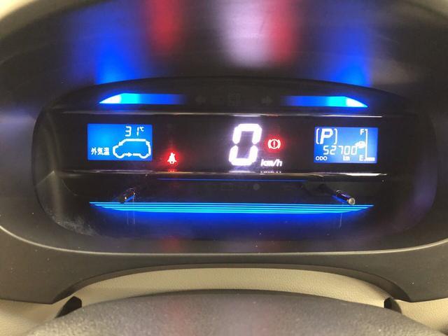ピクシスエポックX 2WDキーレス マニュアルエアコン 電動ドアミラー(群馬県)の中古車