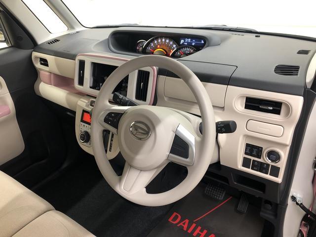 ムーヴキャンバスGメイクアップリミテッド SAIII(群馬県)の中古車