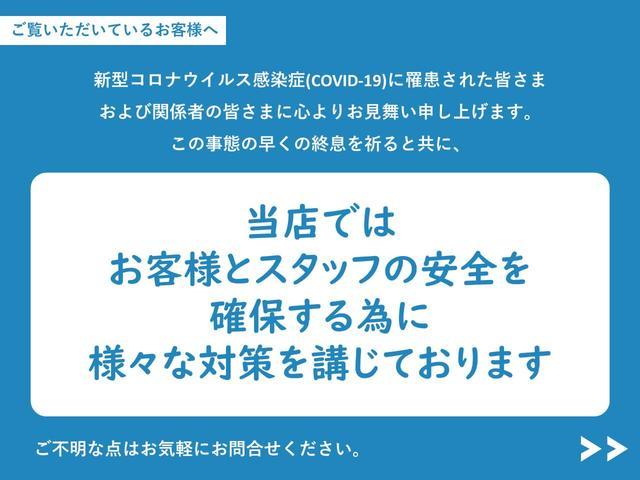 ミライースX リミテッドSAIII ヘッドライトLED バックカメラ付(東京都)の中古車