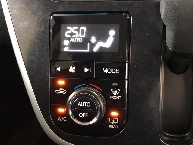 ムーヴカスタムX ハイパーSA2 純正ナビゲーション・バックカメラ純正ナビゲーション/バックカメラ/カードキー/衝突回避支援システム/電動格納ミラー/アイドリングストッ/Wエアバック/キーフリーシステム/パワステ/パワーウィンドウ(東京都)の中古車