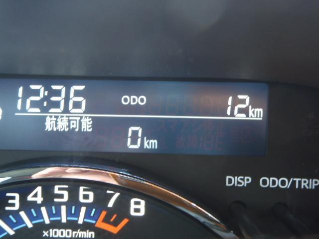 タントカスタムRS トップエディションSAIII キーフリー(東京都)の中古車