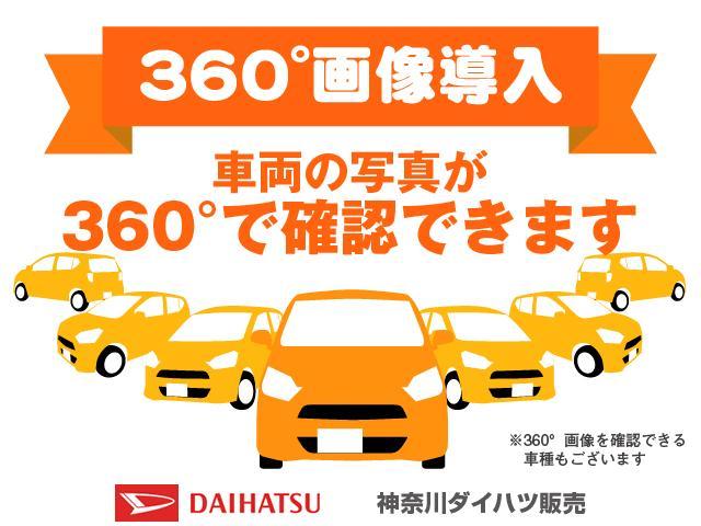 ムーヴカスタムRS 20thアニバサリーゴールドED SAII(神奈川県)の中古車