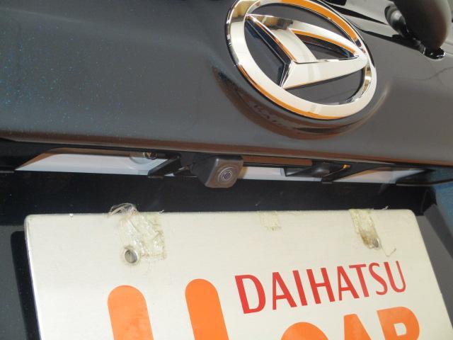 (神奈川県)の中古車