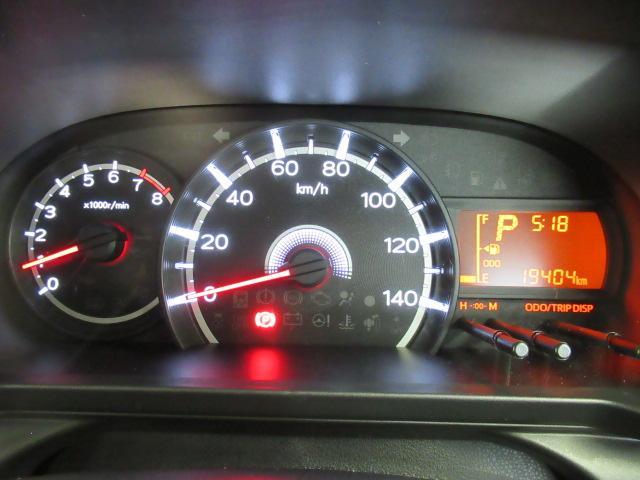ムーヴXリミテッドII SAIII−サポカー対象車− スマアシ Bカメラ オートエアコン Pスタート 運転席シートヒーター 電動格納ミラー パワーウインドウ キーフリー(神奈川県)の中古車