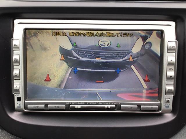 フィットRSバックカメラ/HIDヘッドライト/ナビゲーション/ワンセグテレビ視聴可(千葉県)の中古車