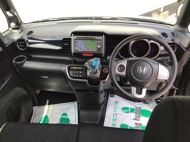 N−BOX+カスタムG・Lパッケージ純正ナビ/バックカメラ/HIDライト/両側電動スライドドア/アイドリングストップ/スマートキー/(千葉県)の中古車