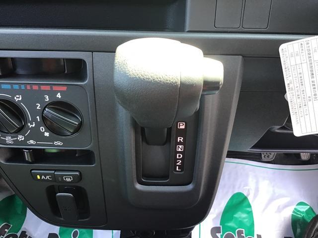 ハイゼットカーゴデラックス SAIII660cc/スマ−トアシスト/アイドリングストップ/LEDヘッドライト/エアコン/キーフリ/エアバッグ/助手席エアバッグ/パワ−ステアリング/パワ−ウィンド/(千葉県)の中古車
