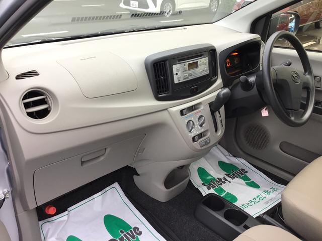 ミライースL660cc/CVT/5ドア/4人乗り/パワ−ステアリング/パワ−ウィンド/アイドリングストップ/CDオ−ディオ・AM・FMラジオ/エアバッグ/助手席エアバック/エアコン/キーレス(千葉県)の中古車