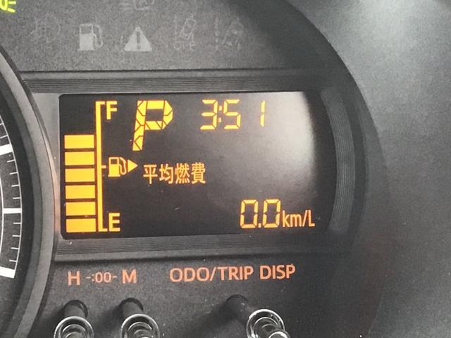 ハイゼットカーゴデラックスSAIIIオ−トマチック/5ドア/2人乗り(4人乗り)/エアコン/エアバッグ/助手席エアバック/パワ−ステアリング/パワ−ウィンド/オートライト/オ−トマチックハイビーム/LEDヘッドライト(千葉県)の中古車