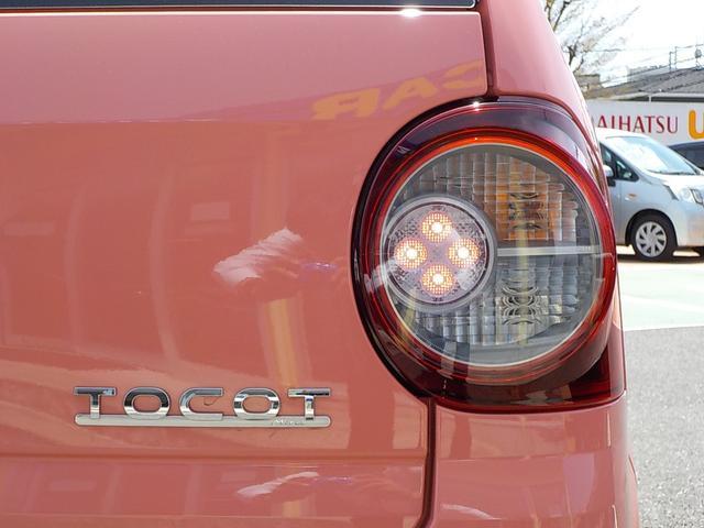 ミラトコットL SAIIIサポカー マルチエアバッグ 展示車UP(千葉県)の中古車