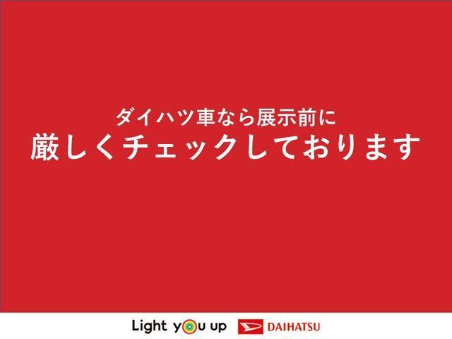 ミライースL SAIII自社リースアップ車両/キーレス/マニュアルエアコン/オートライト/ハロゲンヘッドライト/コーナーセンサー/アイドリングストップ(千葉県)の中古車