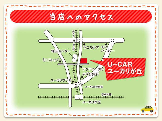 ミライースL SAIII自社リースアップ車/キーレス/マニュアルエアコン/コーナーセンサー/ハロゲンヘッドライト/オートライト(千葉県)の中古車