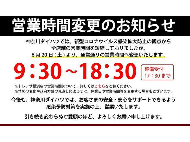 ミライースL SAIII−サポカー対象車− スマアシ エアコン パワーウインドウ Bカメラ パーキングセンサー キーフリー(神奈川県)の中古車