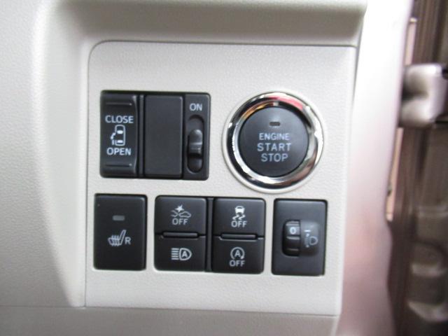 タントスローパーX SAIII リヤシート付仕様−サポカー対象車− 福祉車両 スマアシ ミラクルオープンドア 片側オートスライドドア Pスタート 運転席シートヒーター 電動格納ミラー パワーウインドウ オートエアコン 電動ウインチ キーフリー(神奈川県)の中古車