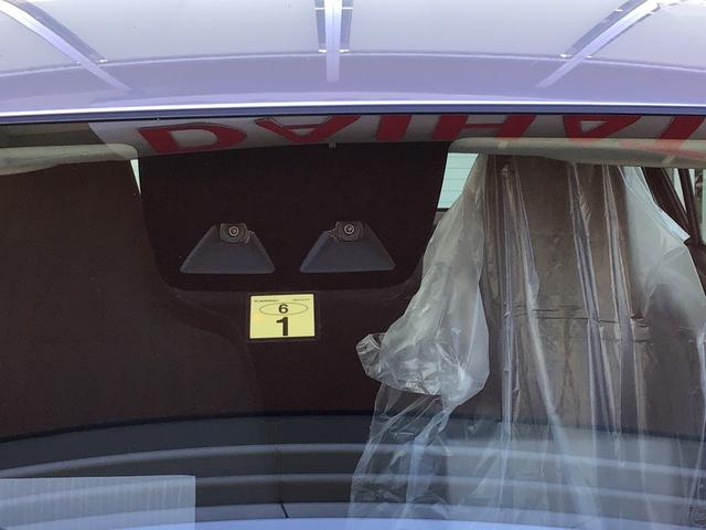 ミライースL SAIII衝突被害軽減ブレーキ/エアコン/パワーステアリング/パワーウィンドウ/キーレスエントリー/オートハイビーム/コーナーセンサー(千葉県)の中古車