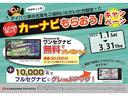 −サポカー対象車− 次世代スマアシ スカイフィールトップ Bカメラ シートヒーター USB接続端子 電動パーキングブレーキ オートブレーキホールド機能 Pスタート パーキングセンサー キーフリー(神奈川県)の中古車