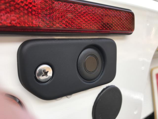 ハイゼットトラックスタンダードSAIIIt 4WD LEDヘッドランプ衝突回避支援ブレーキ 前後誤発進抑制制御 フロントウィンドゥスーパーUV&IRカットガラス ABS LEDヘッドランプ ヘッドランプ自動消灯システム 前後マッドフラップ(東京都)の中古車