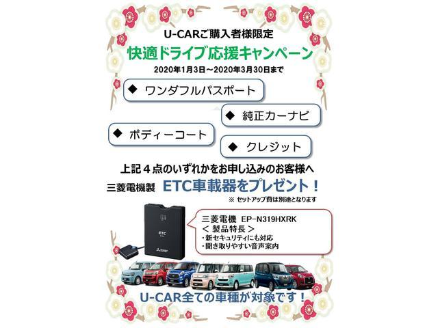 (千葉県)の中古車
