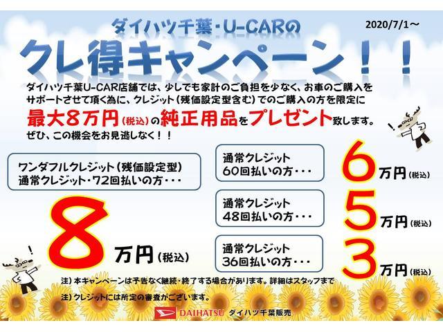 ロッキーX バックカメラ オートエアコン オートライト キーフリー(千葉県)の中古車