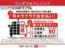 電動パーキングブレーキ 全方位カメラ 前席シートヒーター アイドリングストップ LEDフォグランプ LEDヘッドランプ オート格納ドアミラー スカイフィールトップ オートライト USB電源ソケット(東京都)の中古車