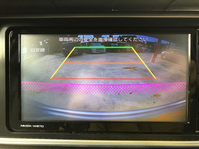 キャストアクティバG SAII(東京都)の中古車