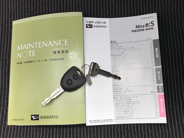 ミライースX SAIII キ−レスエントリー LEDヘッドランプ(東京都)の中古車