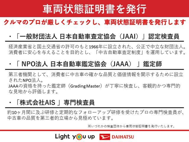 タフトG パノラマモニター対応 LEDヘッドランプ フォグランプTFTマルチインフォメーションディスプレイ 革巻きステアリングホイール ス−パ−UV&IRカットガラス メッキインナーハンドル 15インチアルミホイール オレンジインテリアアクセント スマ−トアシスト(東京都)の中古車
