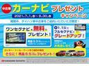 −サポカー対象車− スマアシ ミラクルオープンドア 両側オートスライドドア ドラレコ オートエアコン パノラマモニター対応 Pスタート 運転席シートヒーター ETC 電動格納ミラー キーフリー(神奈川県)の中古車